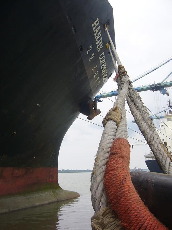 Conti Reederei MS Conti Saphir 7% Anlage, Bild der Hanjin Copenhagen NSB Conti Reederei