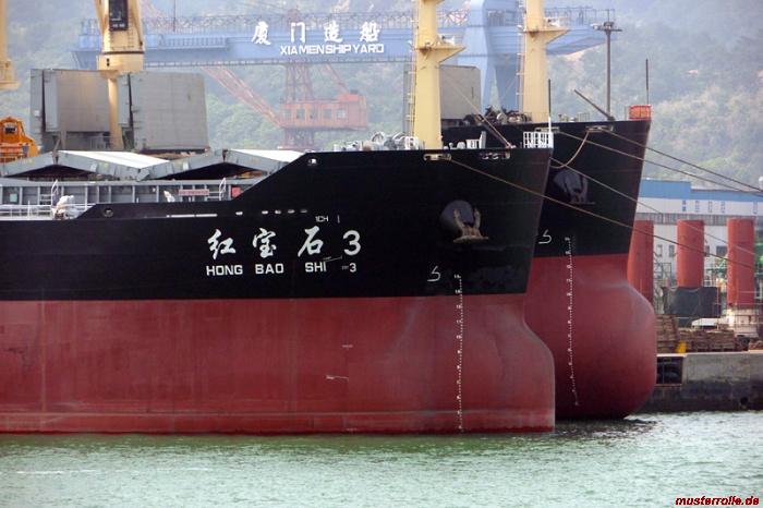Hong Bao Shi 3