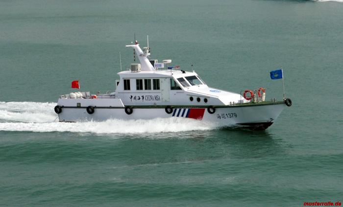 China MSA Pilot